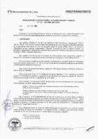 Resolución de la Oficina General de Administración y Finanzas N° 072-2018-MML/IMPL/OGAF